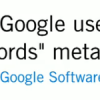 Google Does Not Use the Keywords Meta Tag!
